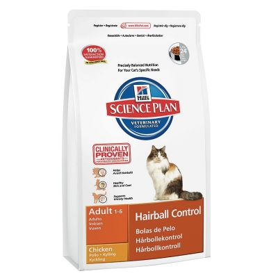 Hills Science Plan - Hills Adult Hairball Tavuklu Kedi Maması 1.5 Kg