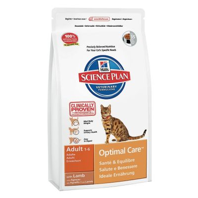 Hills Science Plan - Hills Adult Optimal Care Kuzu Etli Yetişkin Kedi Maması 5 Kg