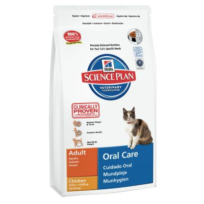 Hills Science Plan - Hills Adult Oral Care Tavuklu Kedi Maması 1.5 Kg