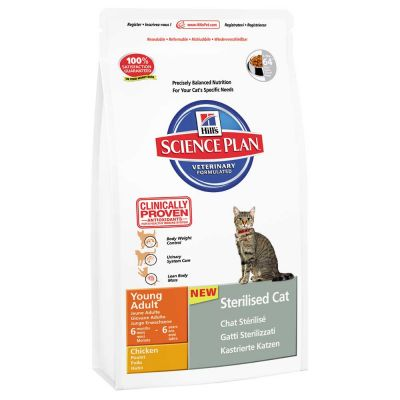 Hills Science Plan - Hills Young Adult Sterilised Tavuklu Kısır Kedi Maması 8 Kg